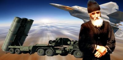 Έρχεται Φοβερός  Πόλεμος...Μεγάλος πόλεμος Άγιος Παϊσίος