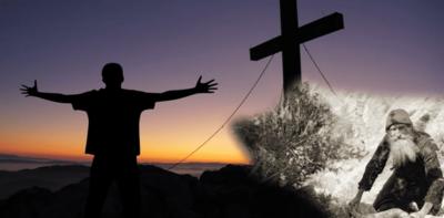 Άθλιε πως τολμάς να προσεύχεσαι χωρίς ντροπή;
