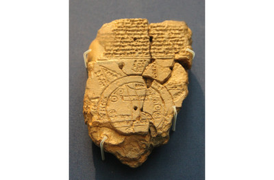 Babylonian Map of the World 700-500 BC