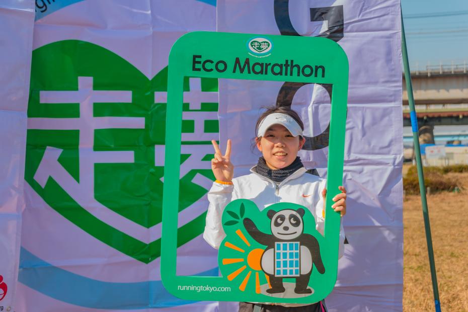 二子玉川エコマラソン 3MB以下-200