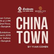 """นิทรรศการ """"Chinatown Photo"""""""