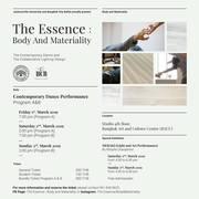 """นิทรรศการ """"The Essence: Body and Materiality"""""""