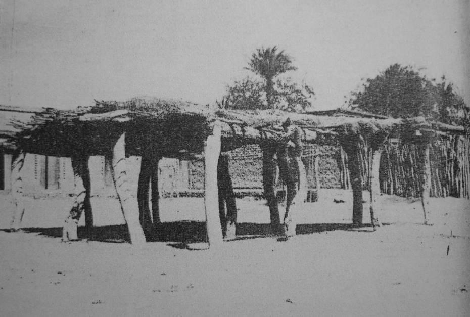 Ramadón, Pueblo Viejo, Navojoa.