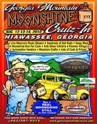 Georgia Mountain Moonshine Cruise-in