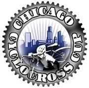 Dan Ryan Woods - Chicago Cyclocross Cup #3