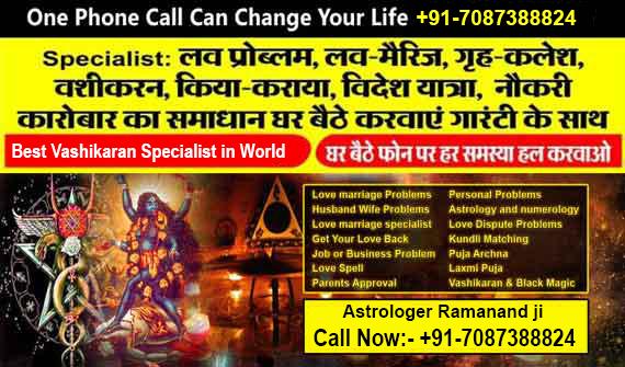 best-vashikaran-specialist (2)