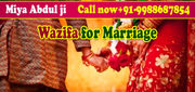 Wazifa for love Spell - Love Spell at shortest time By Miya Abdul ji (+91-9988687854)