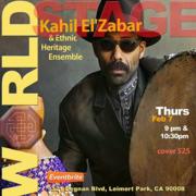 "KAHIL EL'ZABAR - Ethnic Heritage Ensemble ""Black History Month"""