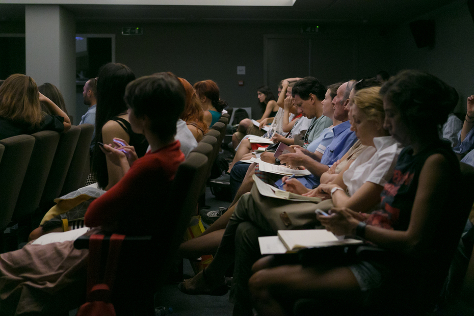 2nd International Symposium Performance Philosophy School of Athens